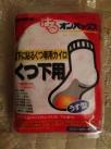 Стельки согревающие до 5, 8, 10 часов (Япония) в ассортименте.