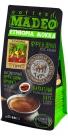 """Эксклюзивные плантационные сорта кофе MADEO """"Ethiopia Mokka Tippi"""""""