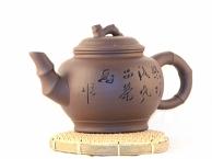 Чайник  Бамбук 800 мл