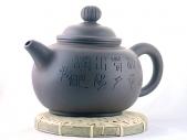 Чайник  Император 800 мл