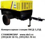 Продается Компрессорная станция ПКСД-5,25ДМ на шасси