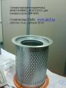 4930152101 - Mann & Hummel - Сепаратор – Маслоотделитель