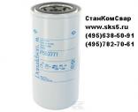 Фильтр масляный для компрессоров МЗА(ЗИФ) Donaldson P553771